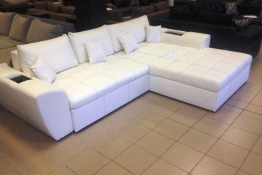 pohártartóval L formájú kanapé