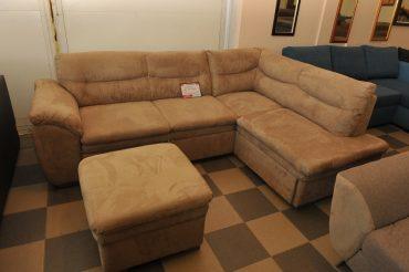 Rondó kanape